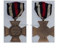Germany Hindenburg Cross Non Combatants O14 German WW1 Military Medal Honor 1914 1918 Great War