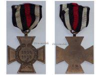 Germany Hindenburg Cross Non Combatants O14 German WW1 Military Medal Honor 1914 1918 Great War