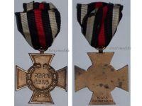 Germany Hindenburg Cross RV 3 Pforzheim German WW1 Medal 1914 1918 Non Combatants Great War
