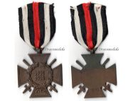 Germany Hindenburg Cross Combatants Maker O13 German WW1 Military Medal Honor 1914 1918 Great War