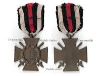 Germany Hindenburg Cross Combatants Maker OCL German WW1 Military Medal Honor 1914 1918 Great War
