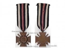 Germany Hindenburg Cross Combatants Maker Reichsverband Pforzheim 83 German WW1 Medal Honor 1914 1918 Great War