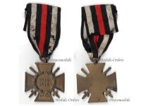 Germany WWI Hindenburg Cross with Swords for Combatants Maker RSL