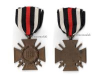 Germany WWI Hindenburg Cross Maker G11 German WW1 Military Medal Honor 1914 1918  Great War