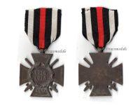 Germany Hindenburg Cross Combatants Maker RV 67 Pforzheim German WW1 Medal Honor 1914 1918 Great War