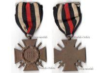 Germany Hindenburg Cross Maker G10 German WW1 Military Medal Honor 1914 1918 Great War