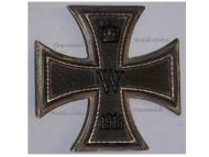 Germany Iron Cross 1914 EK1 Maker KAG German WW1 Medal Decoration Merit Prussia 1918 Great War