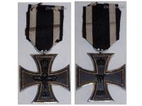 Germany Iron Cross 1914 EK2 Maker WS German WW1 Medal Decoration Merit Prussia 1918 Great War