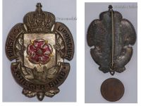 Germany Lippe Detmold WWI Badge Veterans Association by Mayer & Wilhelm
