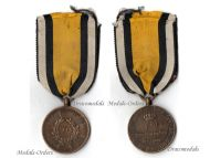 Germany Prussia 1813 Napoleonic Wars Military Medal Combatants German Prussian Round Arms Type