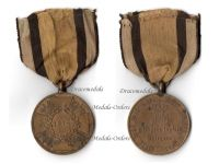 Germany Prussia Napoleonic Wars 1815 Medal for Combatants Edged Arms Type