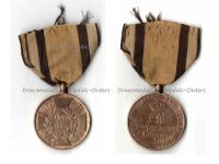 Germany Prussia Napoleonic Wars 1813 1814 Campaigns Combatants Medal Edged Arms Type