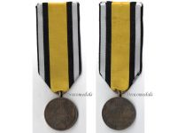 Germany Prussia Napoleonic Wars 1814 Campaigns Combatants Medal Edged Arms Type