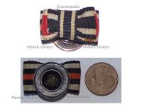 NAZI Germany Croatia Ribbon Lapel Pin Boutonniere 3 Medals (WWI Iron Cross, Hindenburg Cross, WWII Order of King Zvonimir)