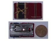 NAZI Germany WW2 War Merit Cross Swords Eastern Front Medal Ribbon Bar German Operation Barbarossa 1941
