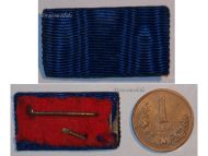 Germany WW1 Prussia Cross Long Military Service Medal Ribbon bar WWI 1914 1918 Decoration German