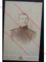 Germany Prussia WWI Photograph NCO Grenadier Guard Kaiserin Augusta Regiment N.4 1900s
