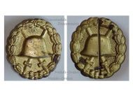 Germany Gold Wound Badge Medal WWI 1914 1918 German Army Great War Wounded Decoration Magnetic