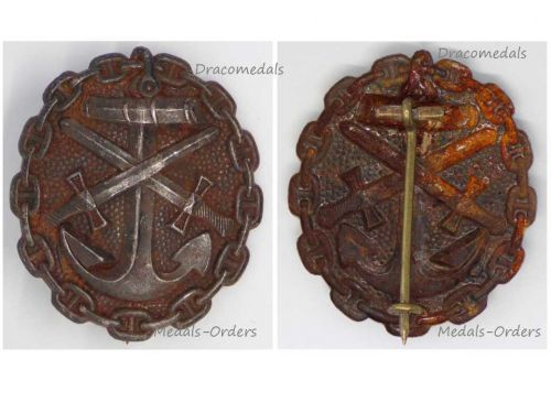 Germany Black Wound Badge Medal WW1 1914 1918 German Imperial Navy Great War WWI Decoration Magnetic