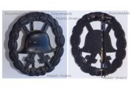 Germany WWI Black Wound Badge for the Army Non Ferrous (Non Magnetic) Cut Out Type