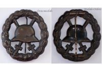 Germany WWI Black Wound Badge for the Army Iron Made (Magnetic) Cut Out Type