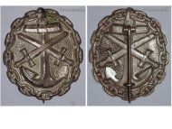Germany Silver Wound Badge Medal WW1 1914 1918 German Imperial Navy Great War WWI Decoration