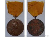 Germany Centenary Medal Kaiser Wilhelm 1897 Decoration German Empire Imperial Award pre WW1 1914 1918