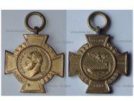 Germany Prussia Alsen Cross 2nd Schleswig War 1864 COPY