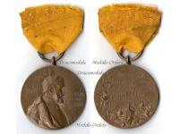 Germany Centenary Medal Kaiser Wilhelm 1897 Decoration German Empire Imperial Award pre WW1 1914 1918
