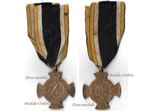 Germany Prussia Cross Army River Main 1866 Military Medal German Civil War  vs Austria Prussian Decoration Kaiser Wilhelm I