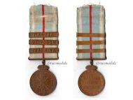 Greece WW1 1st Balkan War Turkey Military Medal 3 bars Ioannina Gianitsa Ostrovo Greek Decoration 1912 1913