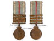 Greece WW1 1st Balkan War Turkey Military Medal 3 Bars Sarantaporo Ioannina Korytsa Greek 1912 1913