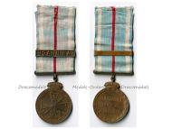 Greece WW1 1st Balkan War Turkey Military Medal Bar Ioannina Greek Decoration 1912 1913