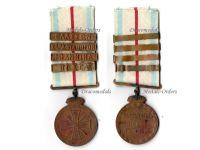 Greece WW1 1st Balkan War Turkey Military Medal 4 Bars Sarantaporo Ioannina Elasson Pesta Greek 1912 1913