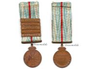 Greece WW1 1st Balkan War Turkey Military Medal 5 bars Ioannina Aetorrahi Gianitsa Greek Decoration 1912 1913