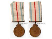 Greece WW1 1st Balkan War vs Turkey Military Medal Non Combatants Greek Kingdom Hellenic Decoration 1912 1913 Award