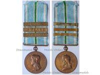 Greece 2nd Balkan War Commemorative Medal 1913 with 3 Bars Kilkis Lahanas Mpeles Kresna Dzhumaya