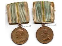 Greece WW1 2nd Balkan War Military Medal vs Bulgaria 1913 Decoration Greek Kingdom Award