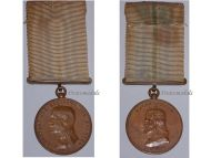 Greece 2nd Balkan War Commemorative Medal 1913