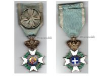 Greece Royal Order Redeemer Officer's Cross 1863 Military Medal Decoration Greek Kingdom WWII 1940 1945