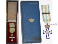 Greece WW2 Cross Military Valor 1st Class Bar 1940 Medal WWII 1945 Decoration Greek Kingdom boxed Spink