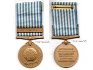 Greece UN Korea Korean War Service Military Medal 1950 1953 Greek Commemorative Decoration