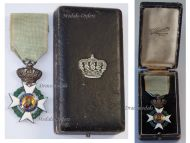 Greece Royal Order Redeemer Knight's Cross 1863 Military Medal Decoration Greek WWI 1914 1918 boxed Lemaitre