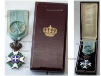 Greece WWI Royal Order Redeemer Officer's Cross 1863 Military Medal Decoration Greek WW1 1914 1918 boxed by L. Leleu