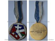 Greece WWI Patriotic Commemorative Medal of the Macedonian Front 1916 1918