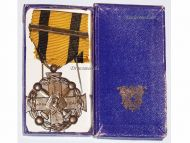 Greece WWI Medal Military Merit 1916 1917 4th Class for Captains with Bar 1940 for WWII Outstanding Acts Boxed