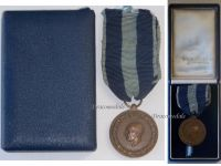 Greece WW2 Military Medal Commemorative Crete Albania War Germany Italy WWII 1940 1941 Greek Kelaidis