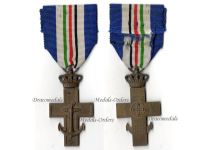 Greece WWII Royal Hellenic Navy Campaign Cross 1940 1944