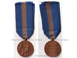 Greece WW2 National Resistance Military Medal WWII 1940 1945 Decoration Greek Award 1st Type