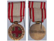 Greece WW2 Hellenic Red Cross Commemorative Military Medal WWII 1940 1945 Decoration Greek Award